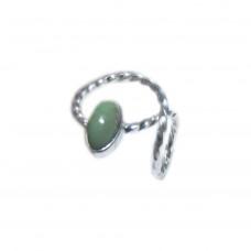 Silver Chyrsoplase Ring
