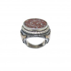Silver Mosaique Ring